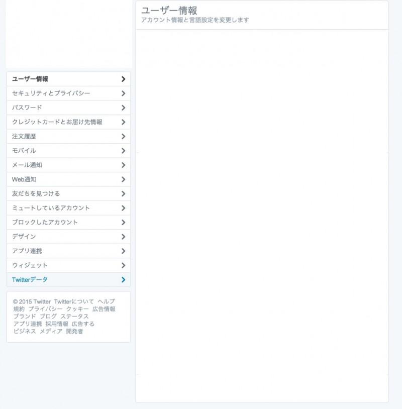 スクリーンショット 2015-11-24 01.09.58