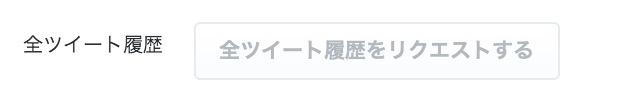スクリーンショット 2015-11-24 04.20.01