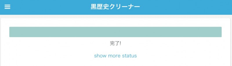 スクリーンショット 2015-11-24 03.39.25