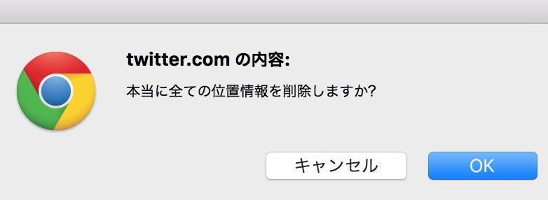 スクリーンショット 2016-03-07 22.56.21