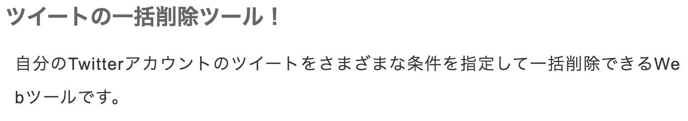 スクリーンショット 2016-03-26 23.18.44