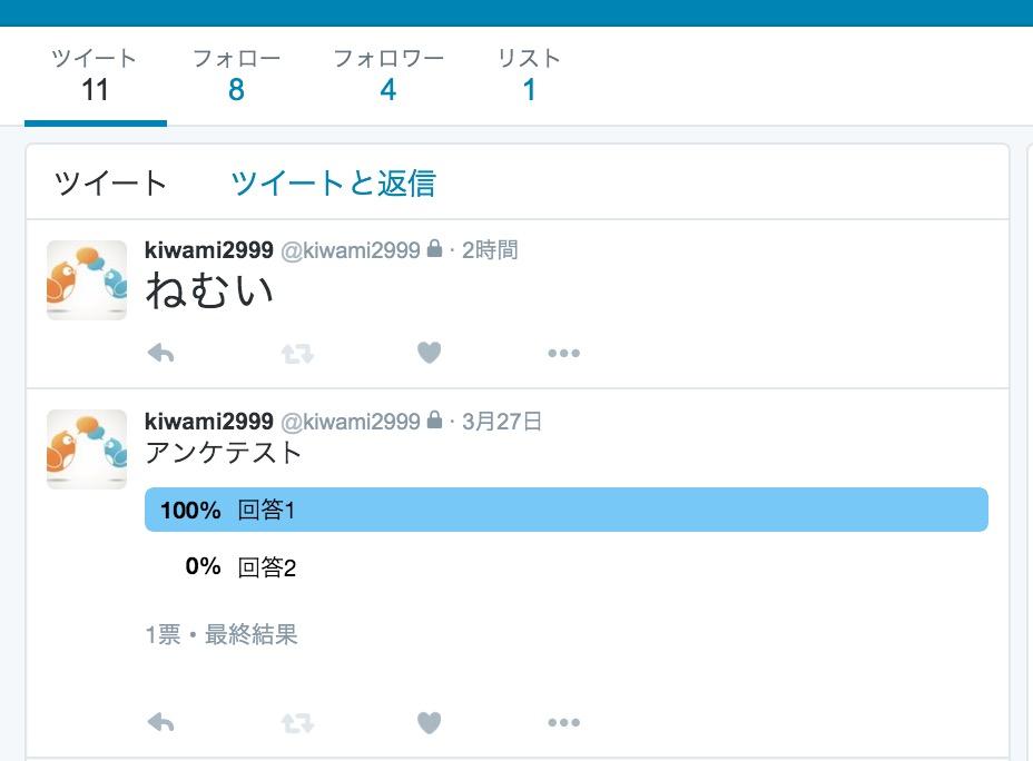 スクリーンショット 2016-03-31 00.15.59