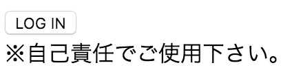 スクリーンショット 2016-03-26 22.56.33