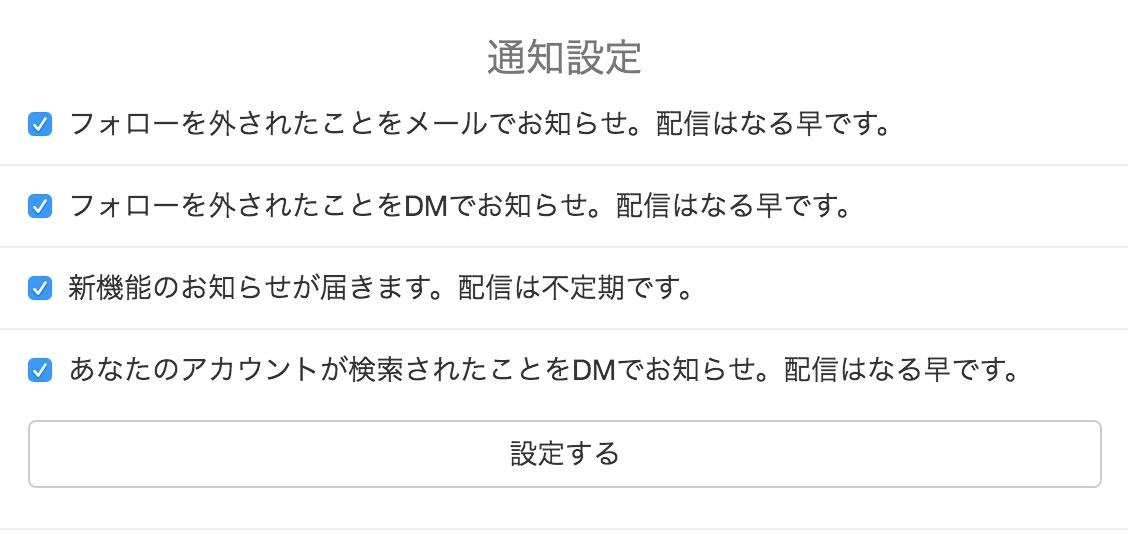 スクリーンショット 2016-03-25 11.20.40