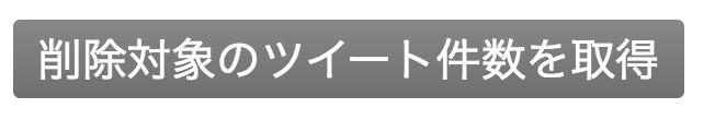 スクリーンショット 2016-03-26 23.20.51