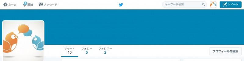 スクリーンショット 2016-03-23 22.24.18