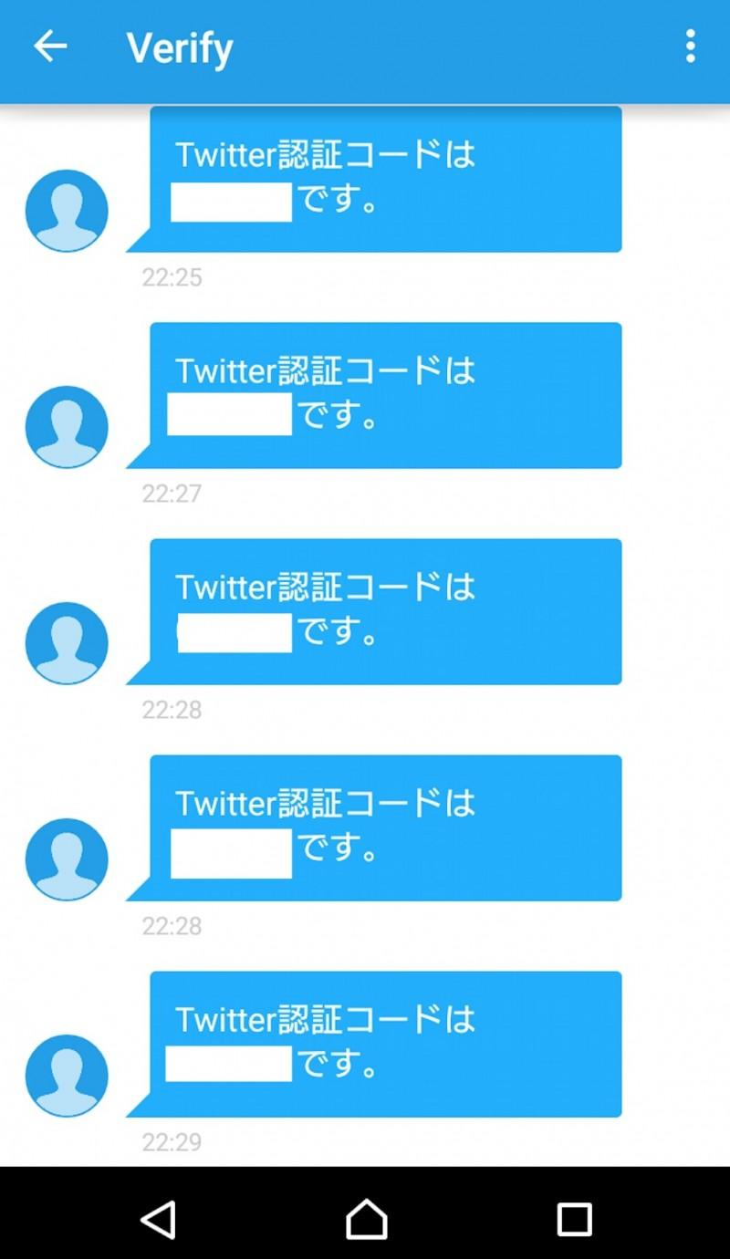 スクリーンショット 2016-03-09 22.46.29