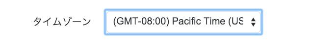 スクリーンショット 2016-03-09 19.32.56