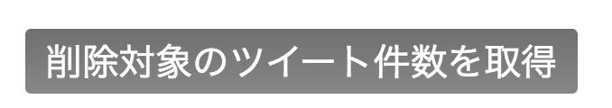 スクリーンショット 2016-03-26 23.46.26