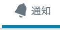スクリーンショット 2016-03-29 22.32.48