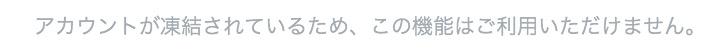 スクリーンショット 2016-03-28 05.08.01