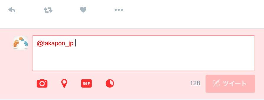 スクリーンショット 2016-03-25 11.44.33