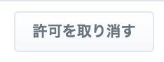 スクリーンショット 2016-03-25 23.35.47