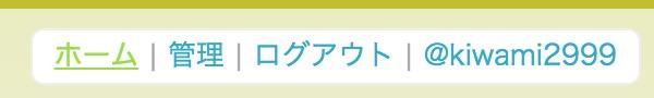 スクリーンショット 2016-03-26 22.42.13