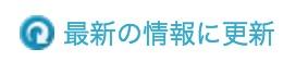 スクリーンショット 2016-03-26 22.40.51