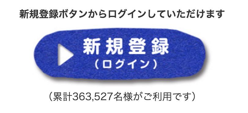スクリーンショット 2016-03-24 22.59.07