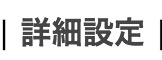 スクリーンショット 2016-04-01 08.37.33