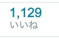 スクリーンショット 2016-04-01 07.40.52