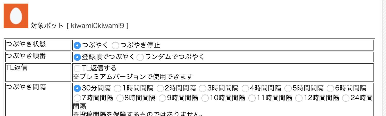 スクリーンショット 2016-04-01 08.37.52