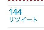 スクリーンショット 2016-04-01 05.53.30