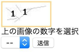 スクリーンショット 2016-04-01 08.36.40