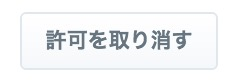 スクリーンショット 2016-04-01 07.13.37