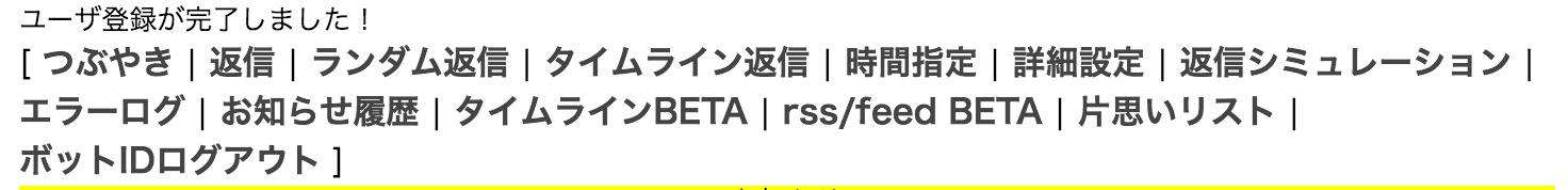 スクリーンショット 2016-04-01 08.37.09