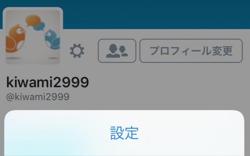 スクリーンショット 2016-06-20 22.42.14