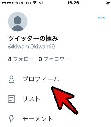 誕生 非 twitter 公開 日